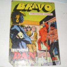 Tebeos: INSPECTOR DAN(BRAVO) NUMERO 34(DE 41).EDITORIAL BRUGUERA,AÑO 1976.. Lote 292385968