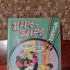 Tebeos: ESPECIAL ZIPI Y ZAPE, Nº 73, 4 DE MAYO DE 1981, 80 PESETAS, EDITORIAL BRUGUERA.. Lote 293511578
