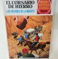 Tebeos: EL CORSARIO DE HIERRO. SERIE ROJA Nº72. LOS HÚSARES DE LA MUERTE. Lote 293715683
