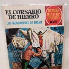 Tebeos: EL CORSARIO DE HIERRO. SERIE ROJA Nº5. LOS MERCADERES DE ÉBANO. Lote 293718453