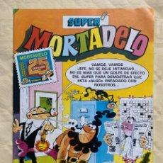 Tebeos: SUPER MORTADELO 155 - MUY BUEN ESTADO - CONTIENE LOS FICHAS DEPORTE MUNDIAL 31 A 36. Lote 293872103