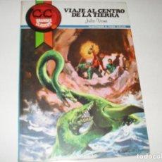 Tebeos: GRANDES CLASICOS 5 VIAJE AL CENTRO DE LA TIERRA,EDICIONES TOPELA,AÑO 1977. Lote 293993408