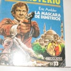 Tebeos: CLUB DEL MISTERIO 33 LA MASCARA DE DIMITRIOS.EDITORIAL BRUGUERA,AÑO 1981.. Lote 294448598