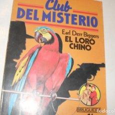 Tebeos: CLUB DEL MISTERIO 14 EL LORO CHINO.EDITORIAL BRUGUERA,AÑO 1981.. Lote 294449358