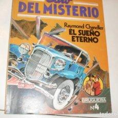 Tebeos: CLUB DEL MISTERIO 4 EL SUEÑO ETERNO.EDITORIAL BRUGUERA,AÑO 1981.. Lote 294451143