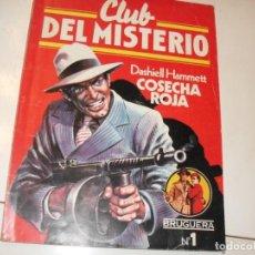 Tebeos: CLUB DEL MISTERIO 1,EL PRIMERO.LA COSECHA ROJA.EDITORIAL BRUGUERA,AÑO 1981.. Lote 294451828