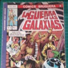 Tebeos: COMIC BRUGUERA LA GUERRA DE LAS GALAXIAS 13. Lote 294502348