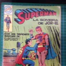 Tebeos: COMIC BRUGUERA SUPERMAN 47 LA SOMBRA DE JOR-EL. Lote 294502998