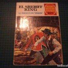 Tebeos: EL SHERIFF KING. N°4. GRANDES AVENTURAS JUVENILES. BRUGUERA. CASTIGADO. (S-D). Lote 294980488