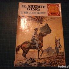 Tebeos: EL SHERIFF KING. N°46. GRANDES AVENTURAS JUVENILES. BRUGUERA. CASTIGADO. (S-D). Lote 294980508