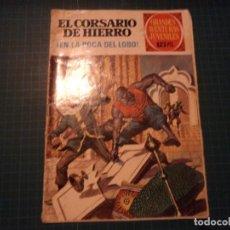 Tebeos: EL CORSARIO DE HIERRO. N°7 GRANDES AVENTURAS JUVENILES. BRUGUERA. CASTIGADO. (S-D). Lote 294980543