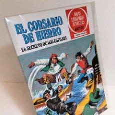 Tebeos: COMIC EL CORSARIO DE HIERRO. BRUGUERA SERIE ROJA Nº 5. AÑO 1977. Lote 295027453
