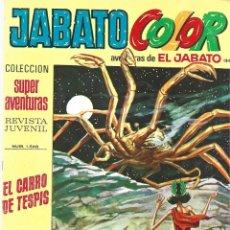 Tebeos: JABATO COLOR 184: EL CARRO DE TESPIS, 1973, BRUGUERA, BUEN ESTADO. Lote 295520873