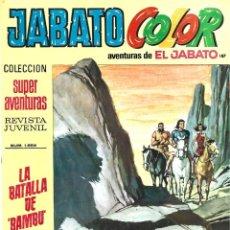 Tebeos: JABATO COLOR 187: LA BATALLA DE BAMBU, 1973, BRUGUERA, BUEN ESTADO. Lote 295521298