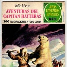Tebeos: JOYAS LITERARIAS Nº 71 (BRUGUERA 1ª EDICION 1973) AVENTURAS DEL CAPITÁN HATTERAS.. Lote 295524883