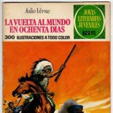 Tebeos: JOYAS LITERARIAS JUVENILES Nº 17 (BRUGUERA 1972) LA VUELTA AL MUNDO EN OCHENTA DIAS.. Lote 295525388