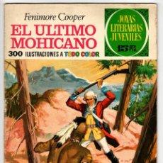 Tebeos: JOYAS LITERARIAS Nº 12 (BRUGUERA 1ª EDICION 1970) EL ULTIMO MOHICANO.. Lote 295525953