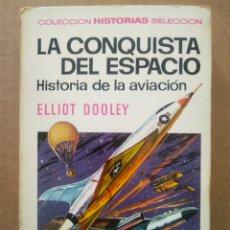 Tebeos: LA CONQUISTA DEL ESPACIO: HISTORIA DE LA AVIACIÓN, POR ELLIOT DOOLEY (BRUGUERA). HISTORIAS SELECCIÓN. Lote 295583388