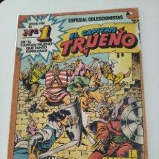 Tebeos: EL CAPITAN TRUENO (BRUGUERA) ESPECIAL COLECCIONISTAS Nº:1.-. Lote 295956808