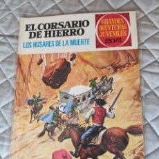 Tebeos: EL CORSARIO DE HIERRO Nº 72 1ª ÉPOCA 1975 BRUGUERA. Lote 296686273