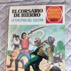 Tebeos: EL CORSARIO DE HIERRO Nº 53 1ª ÉPOCA 1973 BRUGUERA. Lote 296687363