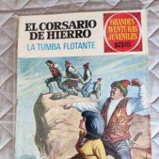Tebeos: EL CORSARIO DE HIERRO Nº 49 1ª ÉPOCA 1973 BRUGUERA. Lote 296687583