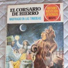 Tebeos: EL CORSARIO DE HIERRO Nº 45 1ª ÉPOCA 1973 BRUGUERA. Lote 296687908
