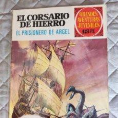 Tebeos: EL CORSARIO DE HIERRO Nº 19 1ª ÉPOCA 1972 BRUGUERA. Lote 296689153