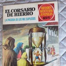 Tebeos: EL CORSARIO DE HIERRO Nº 17 1ª ÉPOCA 1972 BRUGUERA. Lote 296689338