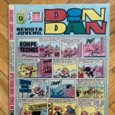 Tebeos: DIN DAN Nº 45 - IMPECABLE!. Lote 297175513