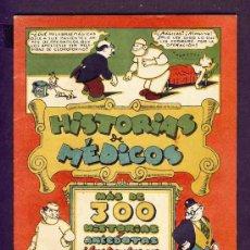 Tebeos: HISTORIAS DE MEDICOS. 18 HOJAS, AÑO 1928 (EDITADO POR TBO). Lote 227809235