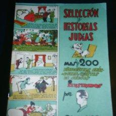 Tebeos: M69 SELECCIONES DE HISTORIAS JUDIAS (MORENO) TBO. Lote 8839117