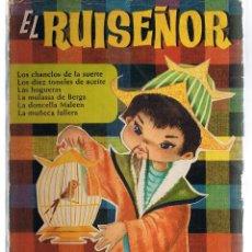 Giornalini: COLECCIÓN HEIDI. NUMERO 18. EL RUISEÑOR- BRUGUERA 1966 (CON SOBRECUBIERTA). Lote 43475190
