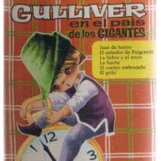 Tebeos: COLECCIÓN HEIDI. NUMERO 22. GULLIVER EN EL PAIS DE LOS GIGANTES. BRUGUERA 1964. Lote 43475235