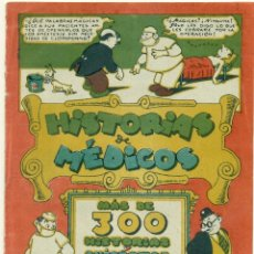 Tebeos: HISTORIAS DE MEDICOS. Lote 100128767