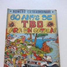 Tebeos: TBO - NUMERO EXTRAORDINARI - 60 ANYS DE TBO - EN CATALÀ - BUIGAS C18. Lote 115571111