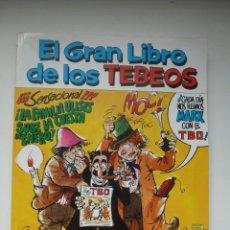 Tebeos: EL GRAN LIBRO DE LOS TEBEOS. TOMO 7, RETAPADO CON LOS TBO Nº 22, 23 Y 24. EDICIONES B. Lote 139635006