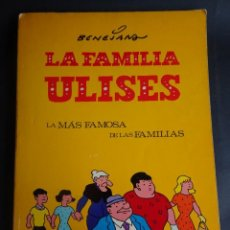 Tebeos: ANTIGUO COMIC , LA FAMILIA ULISES TBO TOMO ED DEL COTAL 1978, VER FOTOS. Lote 155134542
