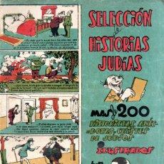 Tebeos: SELECCIÓN DE HISTORIAS JUDÍAS ILUSTRADAS POR MORENO (BAUZÁ). Lote 166557010
