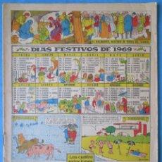 Tebeos: TBO - DÍAS FESTIVOS DE 1969 -. Lote 173609002