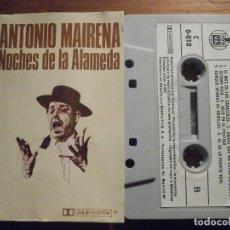 Tebeos: CINTA DE CASSETTE - ANTONIO MARCHENA - NOCHES DE LA ALAMEDA - HISPAVOX 1973. Lote 207129735