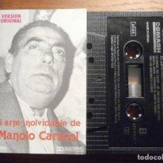 Tebeos: CINTA DE CASSETTE - MANOLO CARACOL - EL ARTE INOLVIDABLE DE - SMASH 1979. Lote 207132078