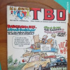 Tebeos: TBO Nº 19 - VAYASE DE FELICES VACACIONES - EDICIONES B 1988.- INCLUYE CUADERNILLO. Lote 218915940