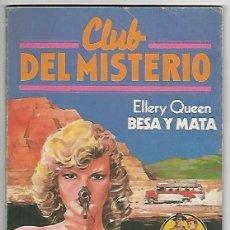 Tebeos: BRUGUERA. CLUB DEL MISTERIO. 93.. Lote 271168273