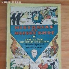 Tebeos: TEBEOS. HISTORIAS DE NUEVOS RICOS. ILUSTRADAS POR BENEJAM. Lote 277151793
