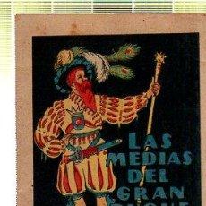 Tebeos: CUENTO DE CALLEJA. LAS MEDIAS DEL GRAN DUQUE. SERIE XII. TOMO 236.. Lote 45075880