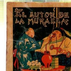 Tebeos: CUENTO DE CALLEJA. EL AUTOR DE LA MURALLA. SERIE X. TOMO 194. Lote 45076477