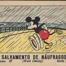 Tebeos: SALVAMENTO DE NAÚFRAGOS - WALT DISNEY - TOMO 37 - SERIE II - ED. SATURNINO CALLEJA, S.A., 1948.. Lote 147156762