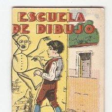 Tebeos: CUENTOS DE CALLEJA - SERIE XIV - Nº 261 - ESCUELA DE DIBUJO - JUGUETES INSTRUCTIVOS. Lote 154021434