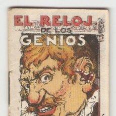 Tebeos: CUENTOS DE CALLEJA - SERIE I - Nº 4 - EL RELOJ DE LOS GENIOS - JUGUETES INSTRUCTIVOS. Lote 154428642